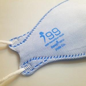 ماسک سه بعدی N99